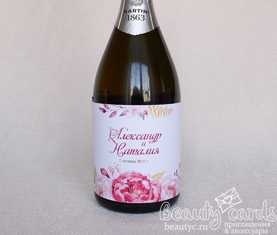 """Накладка на шампанское """"Акварельные цветы"""""""