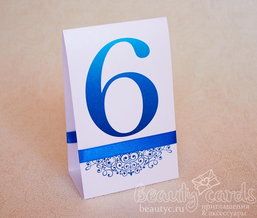 Номер стола Элеганс в синем цвете