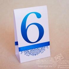 """Номер стола """"Элеганс в синем"""""""