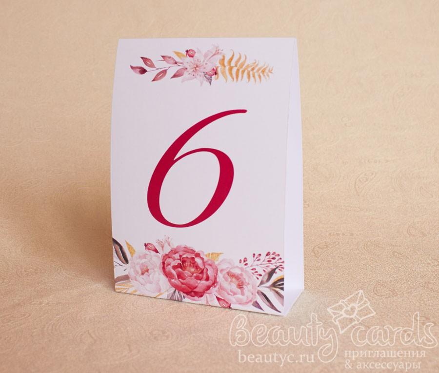 """Номер стола двухсторонний """"Акварельные цветы"""""""