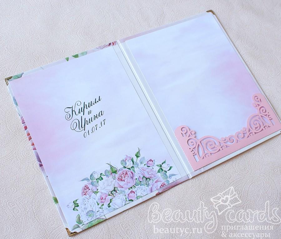 """Папка для свидетельства о браке """"Розовые бутоны"""""""