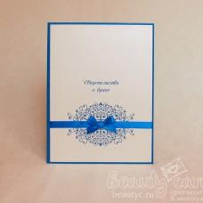 """Папка для свидетельства """"Элеганс в синем"""""""