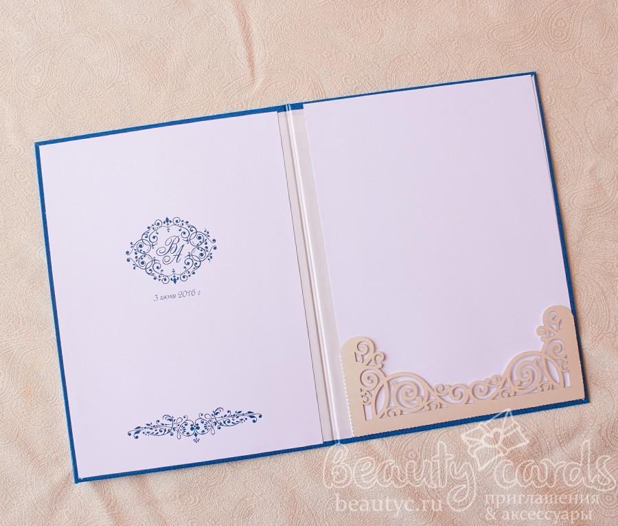 """Папка для свидетельства о браке """"Элеганс в синем"""""""