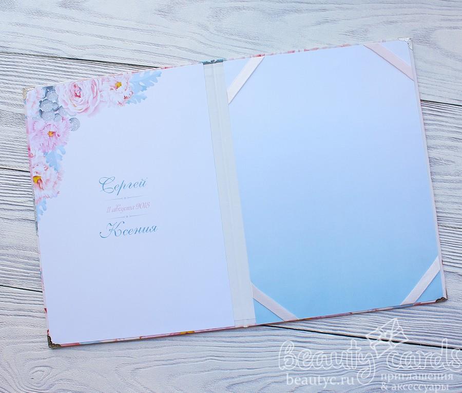 """Папка для свидетельства о браке """"Цветочный вальс"""""""